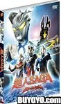 Ultraman Saga: the Movie/ [Blu-ray] [Import]