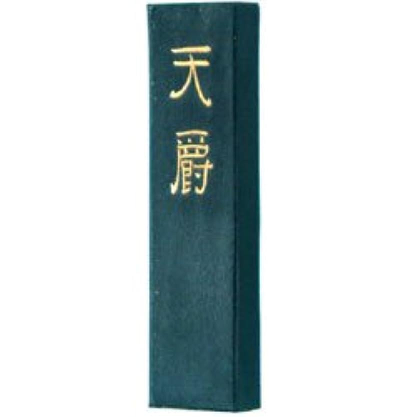 オーナー評論家正当化する墨運堂 固形墨 漢字作品用 天爵 10丁