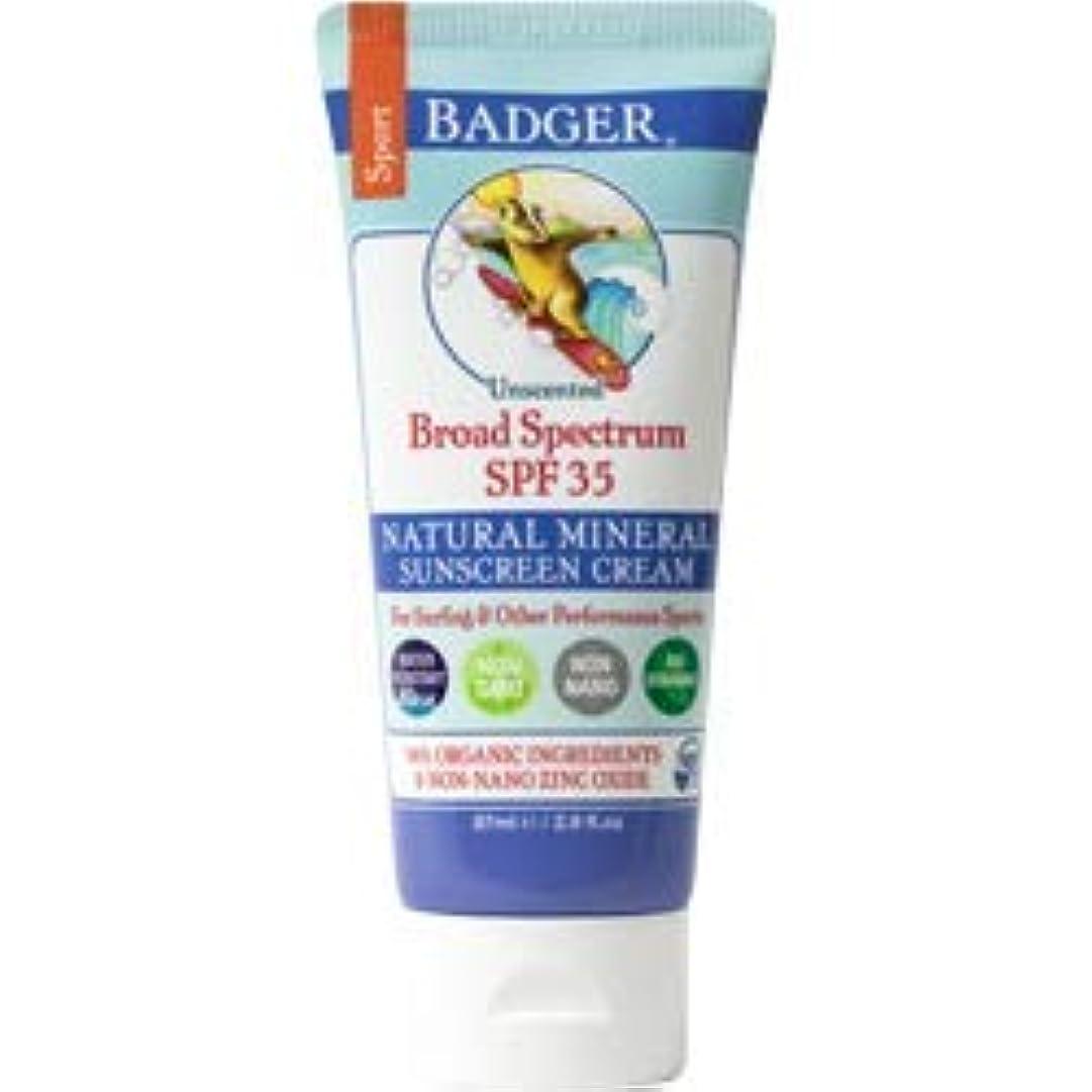 バルコニー選ぶ困難Badger - 日焼け止めスポーツ無香性 35 SPF - 2.9ポンド [並行輸入品]