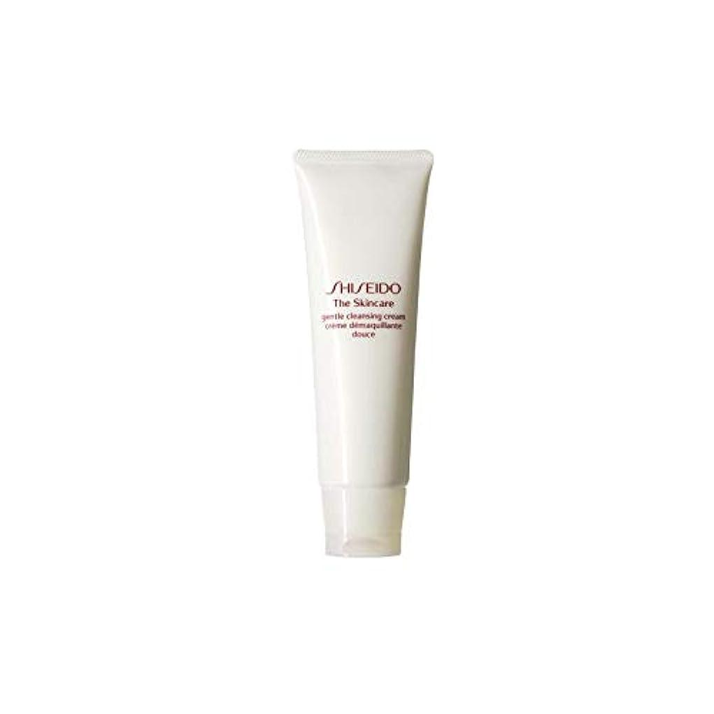 脱走メダル休憩する[Shiseido ] 資生堂スキンケアの必需品ジェントルクレンジングクリーム(125ミリリットル) - Shiseido The Skincare Essentials Gentle Cleansing Cream (...