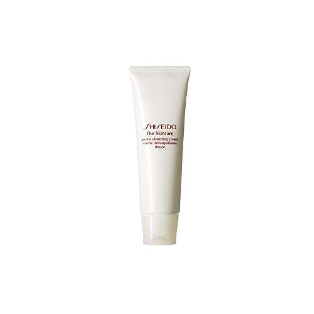 ホイストお香カトリック教徒[Shiseido ] 資生堂スキンケアの必需品ジェントルクレンジングクリーム(125ミリリットル) - Shiseido The Skincare Essentials Gentle Cleansing Cream (...
