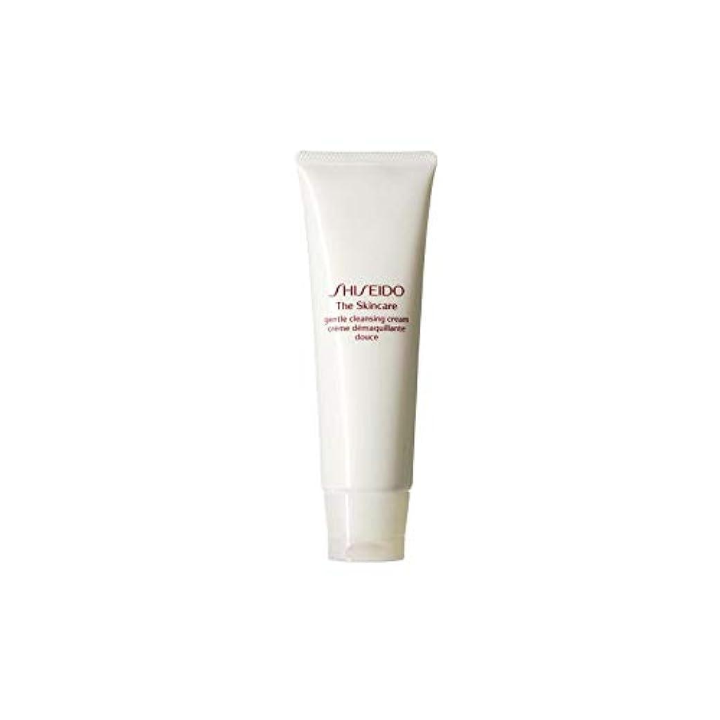 定常荒涼とした処方する[Shiseido ] 資生堂スキンケアの必需品ジェントルクレンジングクリーム(125ミリリットル) - Shiseido The Skincare Essentials Gentle Cleansing Cream (...