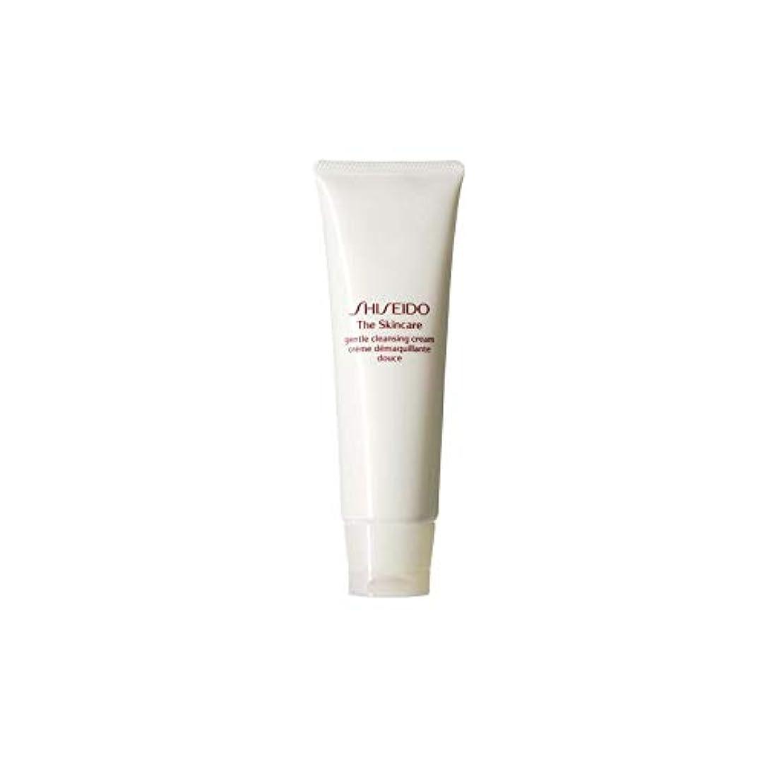 ムス砲撃ステッチ[Shiseido ] 資生堂スキンケアの必需品ジェントルクレンジングクリーム(125ミリリットル) - Shiseido The Skincare Essentials Gentle Cleansing Cream (...