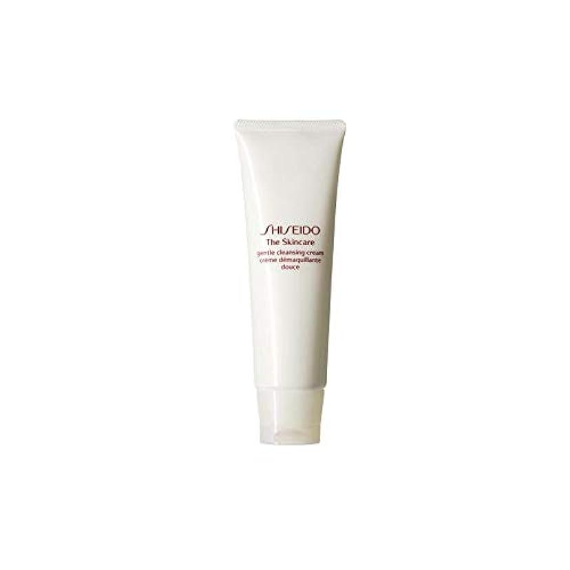 検査官立ち向かう通路[Shiseido ] 資生堂スキンケアの必需品ジェントルクレンジングクリーム(125ミリリットル) - Shiseido The Skincare Essentials Gentle Cleansing Cream (...