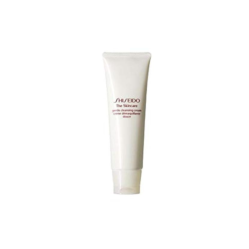 組み立てる包括的週末[Shiseido ] 資生堂スキンケアの必需品ジェントルクレンジングクリーム(125ミリリットル) - Shiseido The Skincare Essentials Gentle Cleansing Cream (...