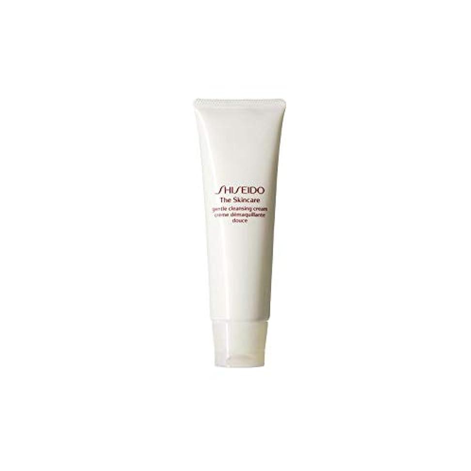 ブレスイチゴ金銭的な[Shiseido ] 資生堂スキンケアの必需品ジェントルクレンジングクリーム(125ミリリットル) - Shiseido The Skincare Essentials Gentle Cleansing Cream (...