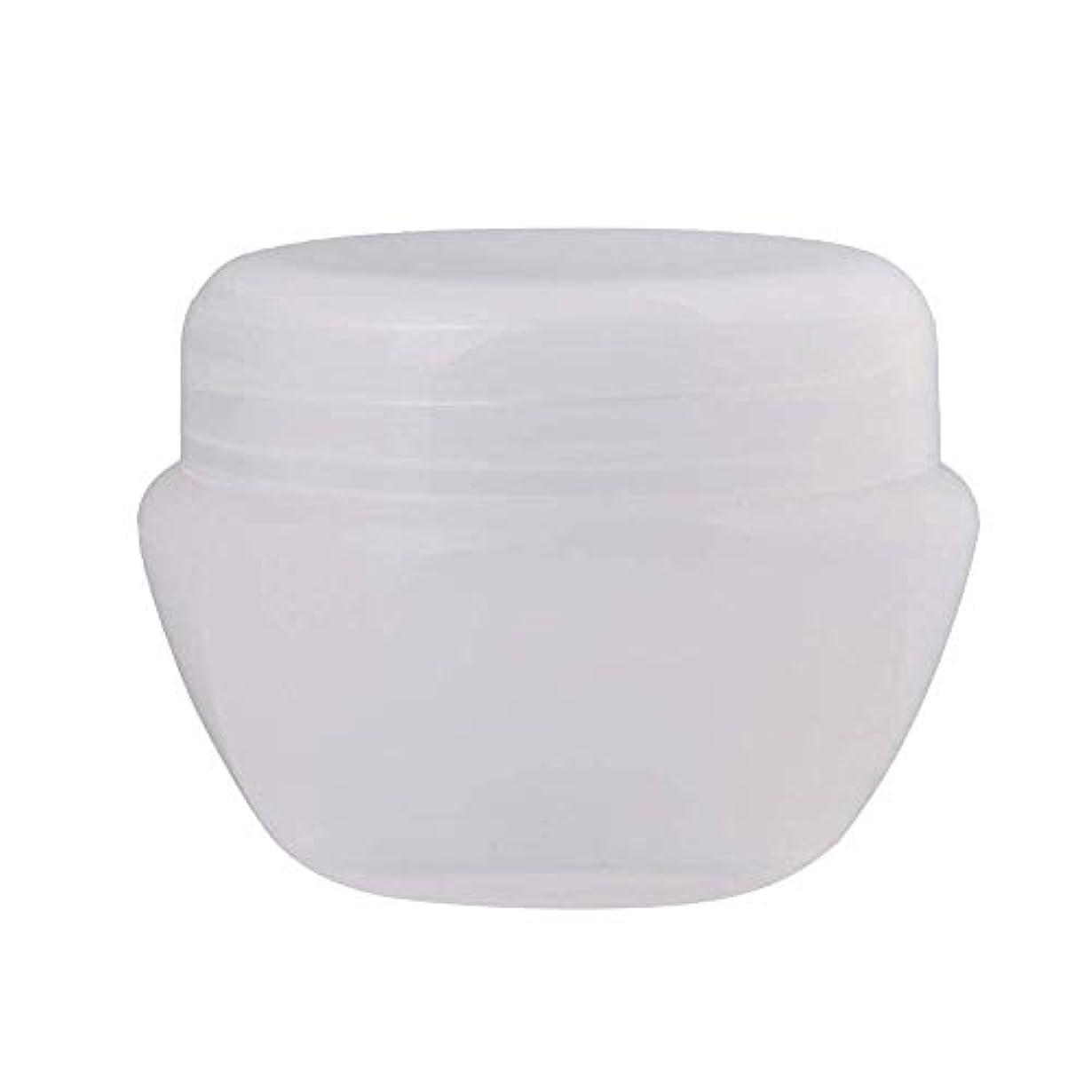 Diystyle 20個入 5g クリームケース 空ポット 化粧品用 詰替え 空容器 旅行用品 ホワイト
