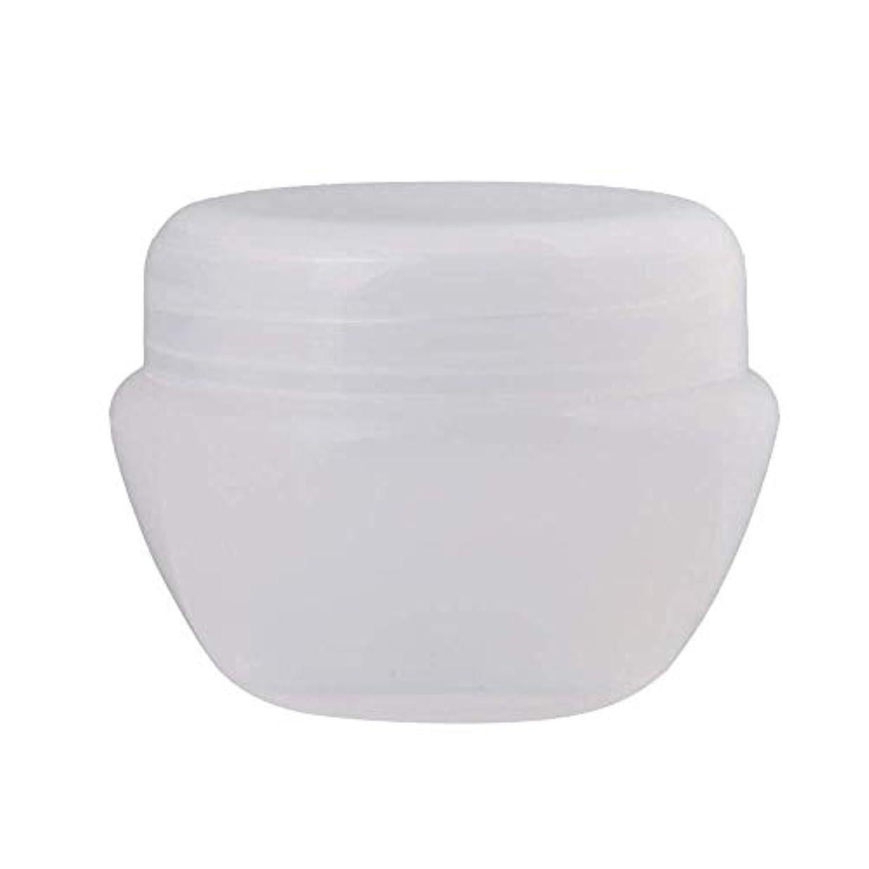 哀れな小川川Diystyle 20個入 5g クリームケース 空ポット 化粧品用 詰替え 空容器 旅行用品 ホワイト