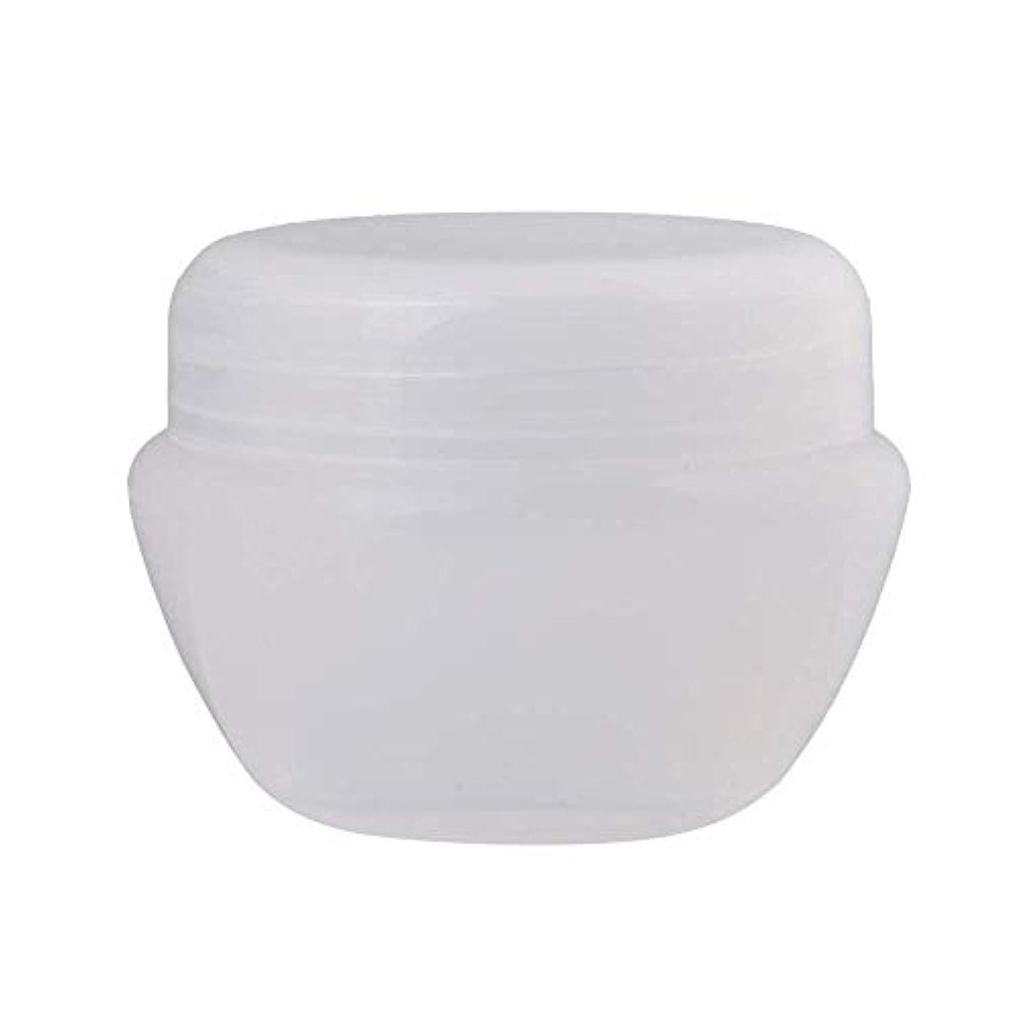 ネコ自分のタウポ湖Diystyle 20個入 5g クリームケース 空ポット 化粧品用 詰替え 空容器 旅行用品 ホワイト