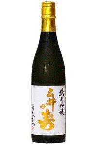 福岡県の地酒・日本酒