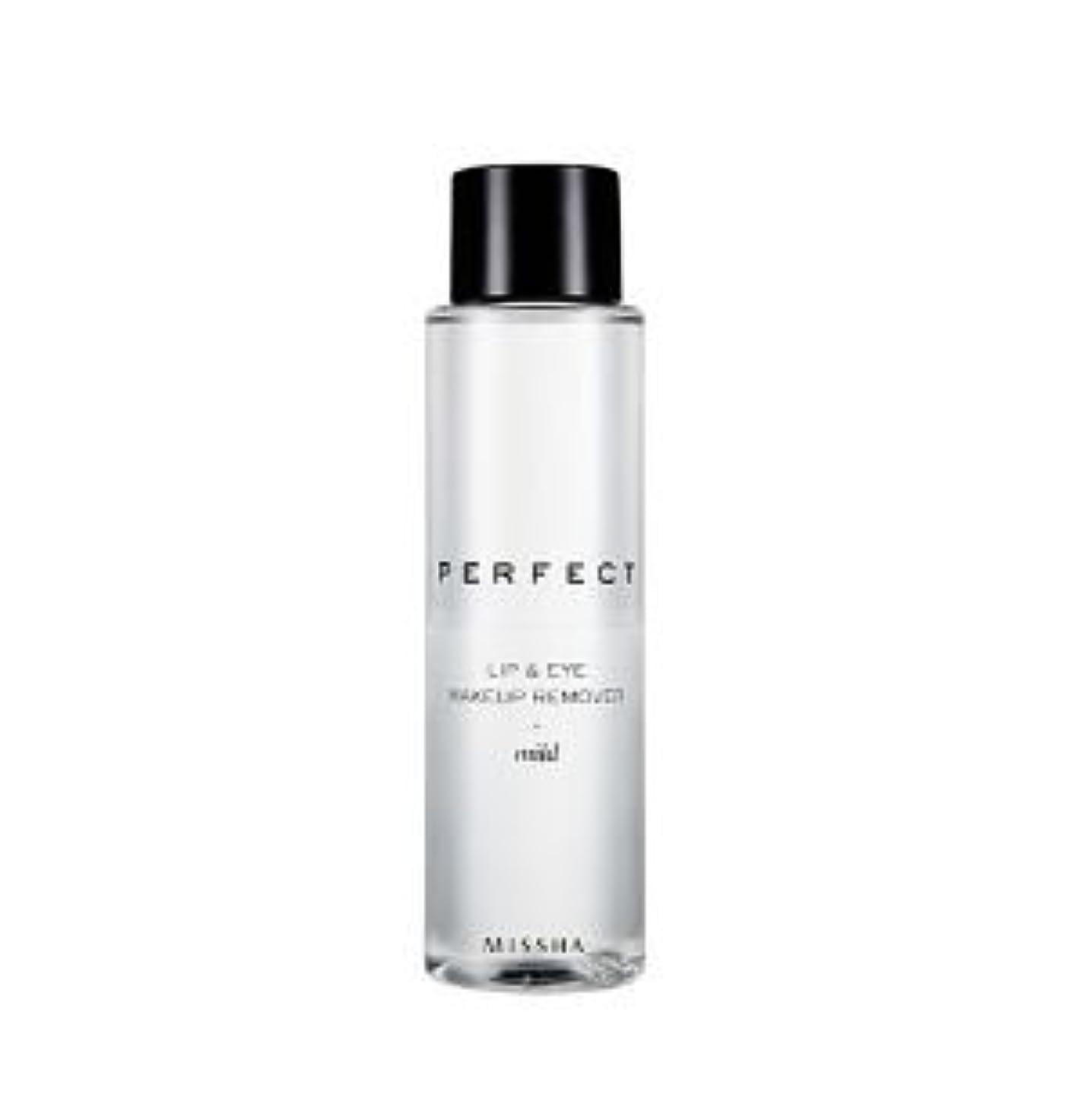 スズメバチ洗うレタスMISSHA Perfect Lip & Eye Makeup Remover (Mild) ミシャパーフェクトリップ&アイメイクアップリムーバー(マイルド) [並行輸入品]