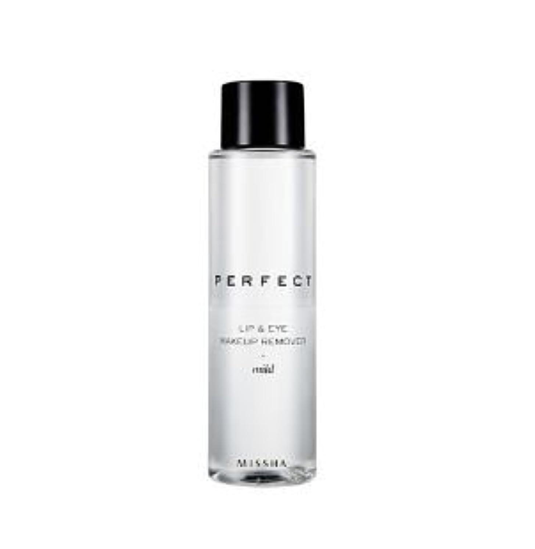 太陽伴うチャンピオンシップMISSHA Perfect Lip & Eye Makeup Remover (Mild) ミシャパーフェクトリップ&アイメイクアップリムーバー(マイルド) [並行輸入品]