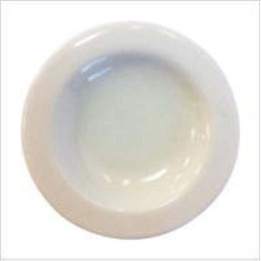 オリエント複製する頬生活の木 ミント用精油皿