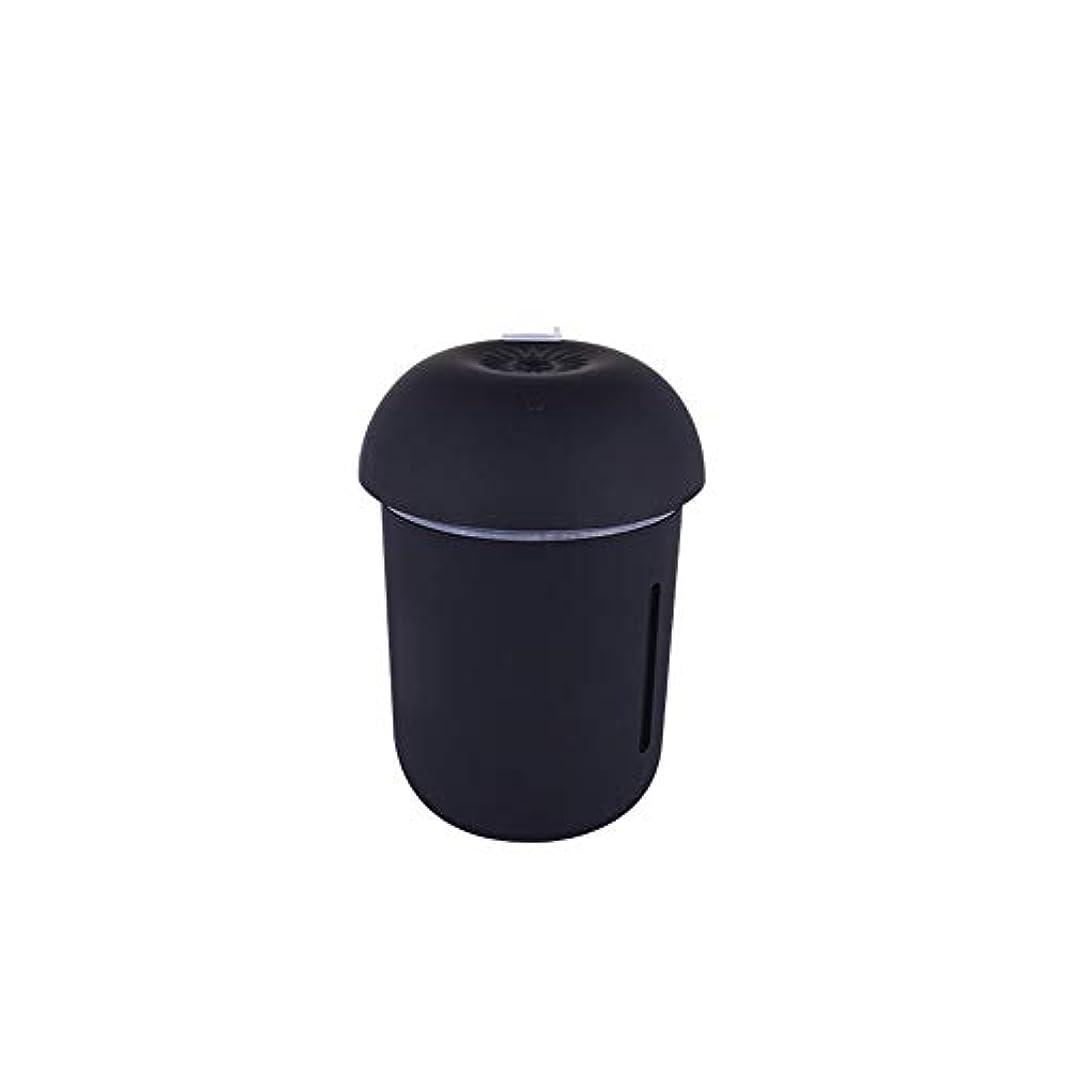 パーセント付添人交通ZXF クリエイティブ多機能水道メーターファンナイトライトスリーインワンきのこ加湿器usb充電車の空気清浄機美容機器 滑らかである (色 : Black)