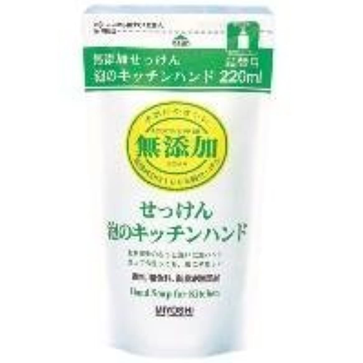 偶然の最高メーターミヨシ石鹸 無添加せっけん 泡のキッチンハンド 詰替用  220ml