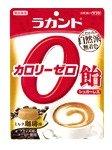 Amazon.co.jpラカント カロリーゼロ飴ミルク珈琲味 3袋 4973512273940×3