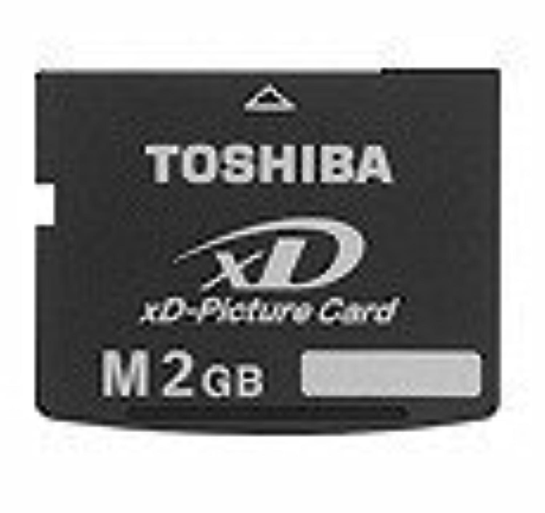 家事合理化ピンポイントTOSHIBA xDピクチャーカード 2GB TypeM XDP-M002GT