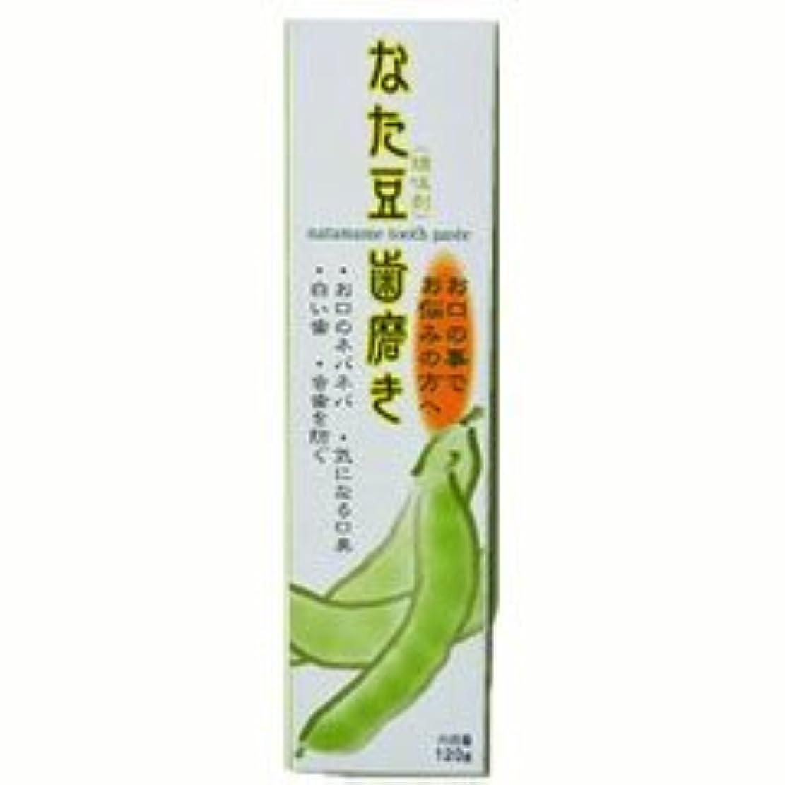 高音艦隊祭司【モルゲンロート】なた豆歯磨き 120g