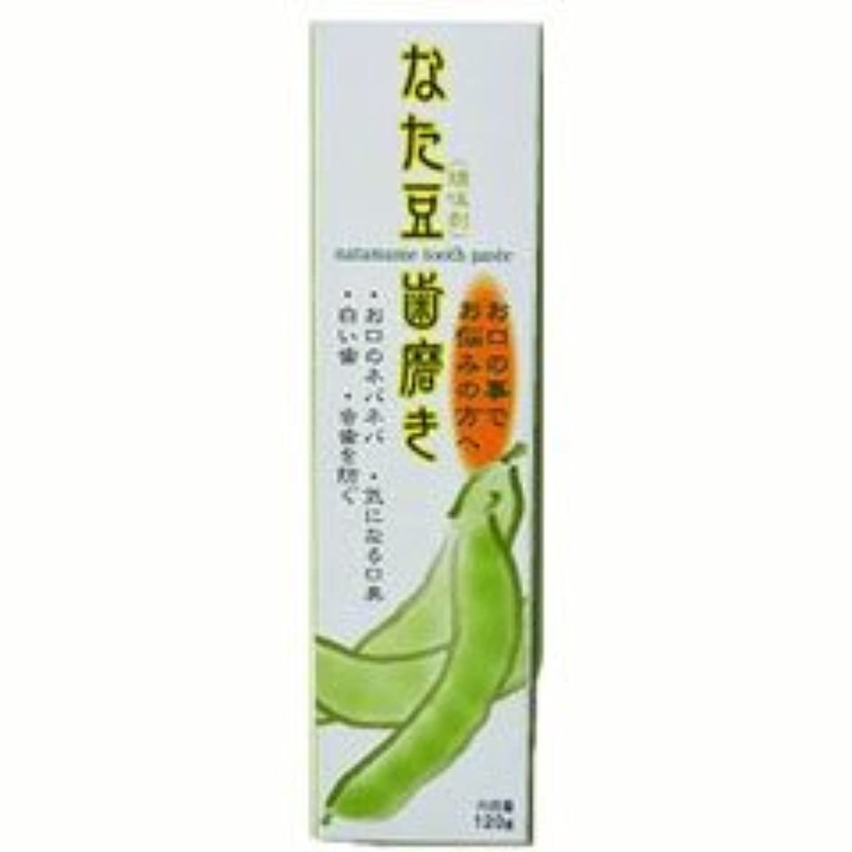 抜け目のないイディオムパッケージ【モルゲンロート】なた豆歯磨き 120g