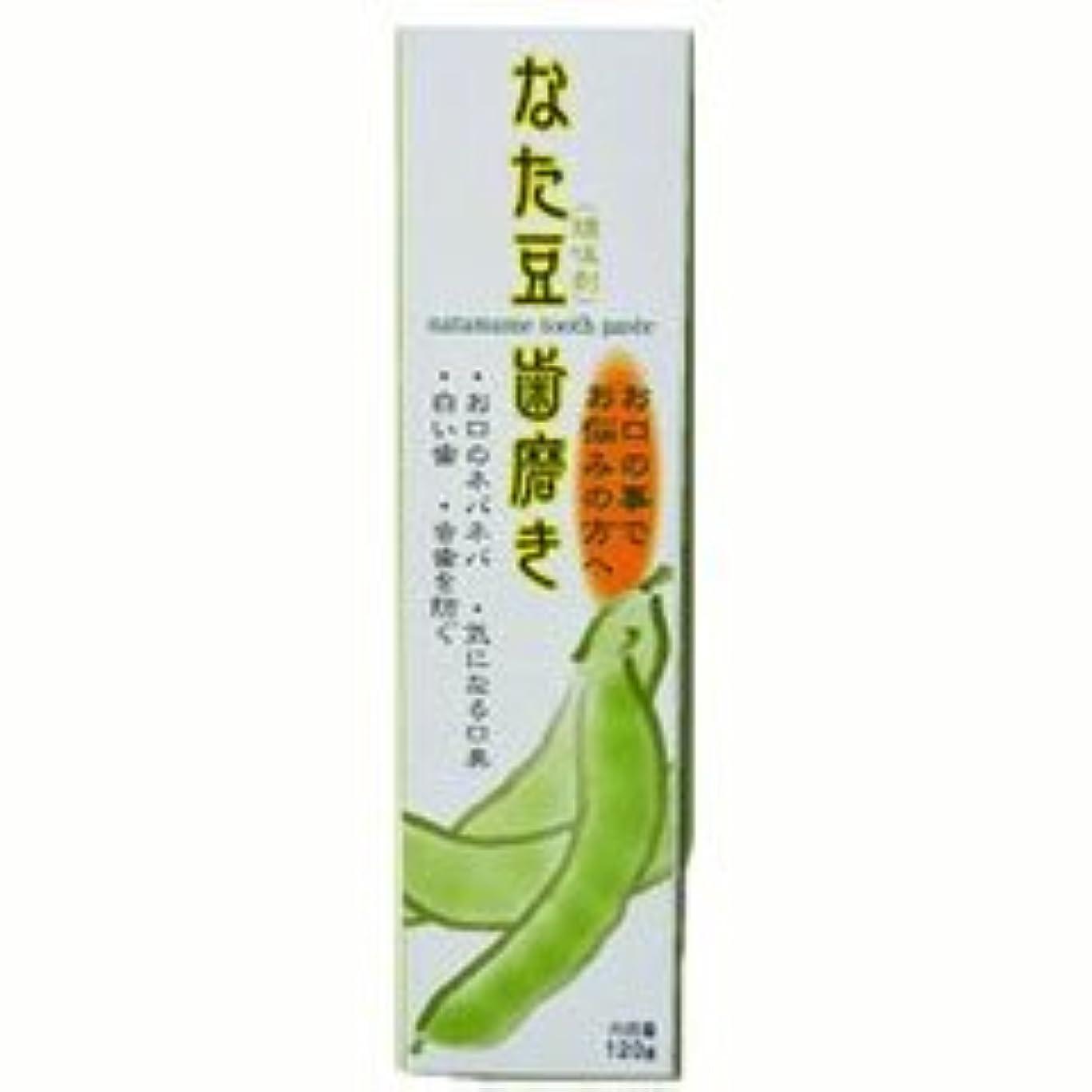 叙情的なシリンダー生産性【モルゲンロート】なた豆歯磨き 120g