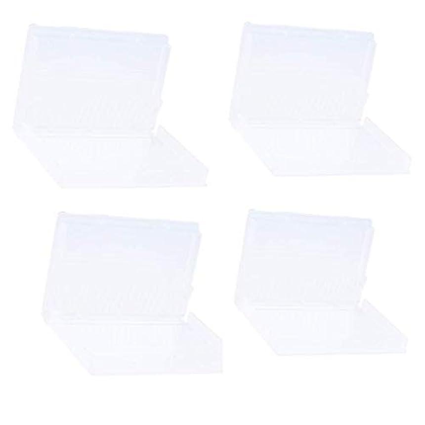 バラバラにする政府おじさんSharplace ネイルドリルビットホルダー ネイルドリルビットボックス プラスチック材料 20穴収納 マニキュアボックス