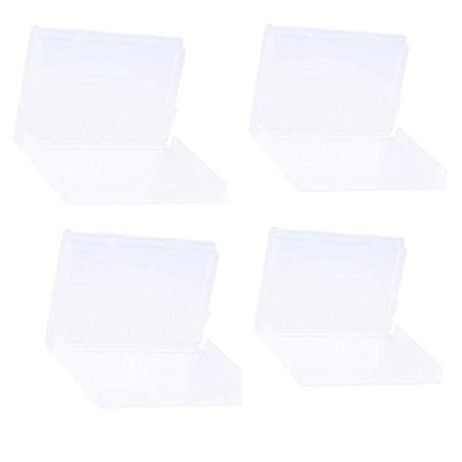 手首解釈的抵抗するSharplace ネイルドリルビットホルダー ネイルドリルビットボックス プラスチック材料 20穴収納 マニキュアボックス