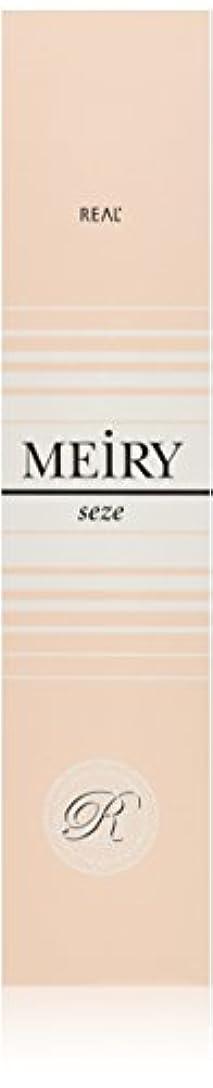 テレックス仕事発音メイリー セゼ(MEiRY seze) ヘアカラー 1剤 90g 7WB