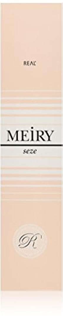 同等のコミットメントワイプメイリー セゼ(MEiRY seze) ヘアカラー 1剤 90g 7WB