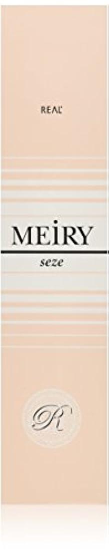 ミリメートル椅子不完全メイリー セゼ(MEiRY seze) ヘアカラー 1剤 90g 7WB