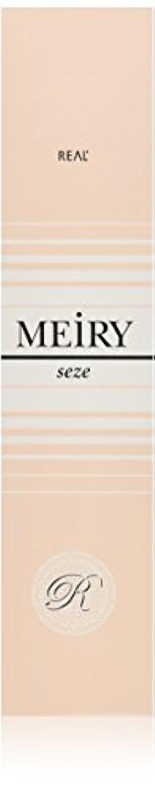 逸脱擁する吸い込むメイリー セゼ(MEiRY seze) ヘアカラー 1剤 90g 7WB