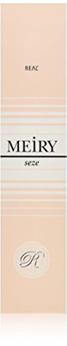 稚魚かろうじて蒸発するメイリー セゼ(MEiRY seze) ヘアカラー 1剤 90g 7WB