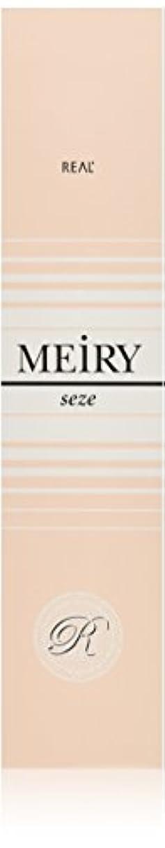秋浪費硬いメイリー セゼ(MEiRY seze) ヘアカラー 1剤 90g 7WB