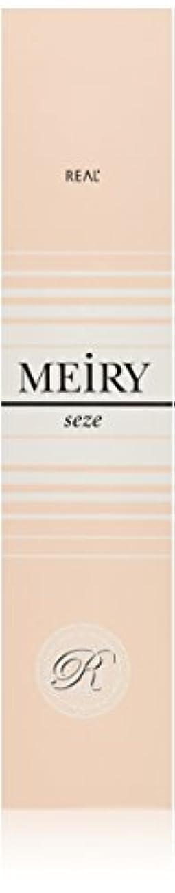 メイリー セゼ(MEiRY seze) ヘアカラー 1剤 90g 7WB