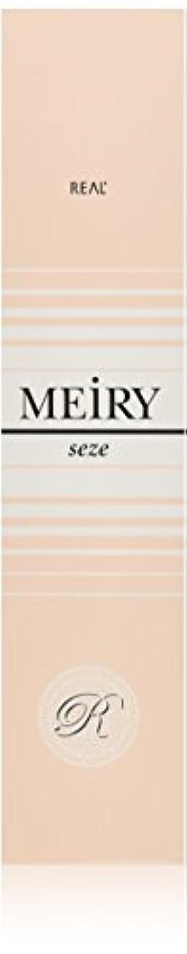陽気な明らかに啓示メイリー セゼ(MEiRY seze) ヘアカラー 1剤 90g 7WB