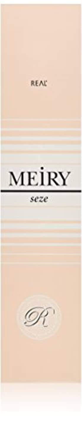 安定した解任起きるメイリー セゼ(MEiRY seze) ヘアカラー 1剤 90g 7WB