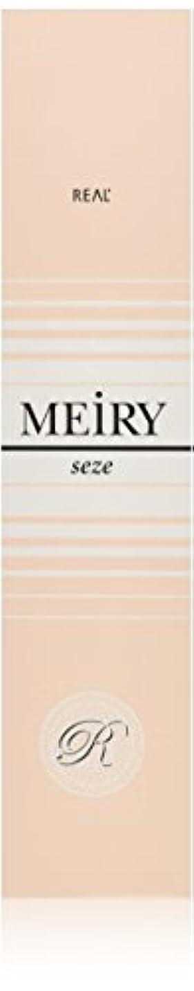 バックアップアメリカハンマーメイリー セゼ(MEiRY seze) ヘアカラー 1剤 90g 7WB