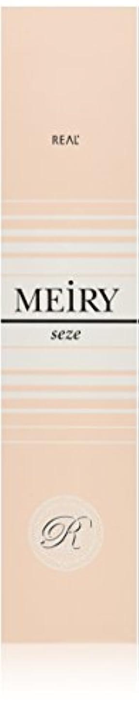 気絶させる朝不信メイリー セゼ(MEiRY seze) ヘアカラー 1剤 90g 7WB