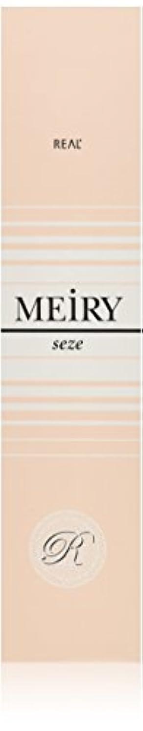 訴えるチラチラする指令メイリー セゼ(MEiRY seze) ヘアカラー 1剤 90g 7WB