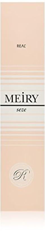 鎮静剤野菜前述のメイリー セゼ(MEiRY seze) ヘアカラー 1剤 90g 7WB