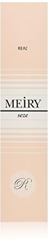 細心の率直な平らなメイリー セゼ(MEiRY seze) ヘアカラー 1剤 90g 7WB