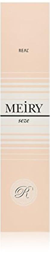 やがて磁気白鳥メイリー セゼ(MEiRY seze) ヘアカラー 1剤 90g 7WB