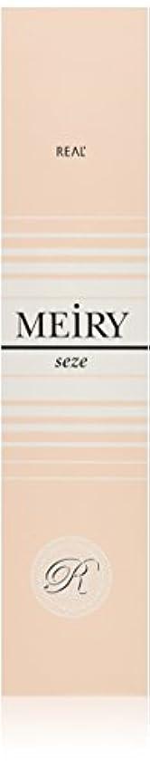 感情の拒絶する株式メイリー セゼ(MEiRY seze) ヘアカラー 1剤 90g 7WB