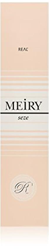努力バスルーム野ウサギメイリー セゼ(MEiRY seze) ヘアカラー 1剤 90g 7WB
