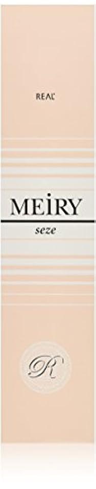 シャッタートライアスリートリクルートメイリー セゼ(MEiRY seze) ヘアカラー 1剤 90g 7WB