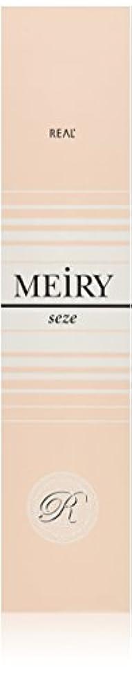 ブリード大学生活性化するメイリー セゼ(MEiRY seze) ヘアカラー 1剤 90g 7WB