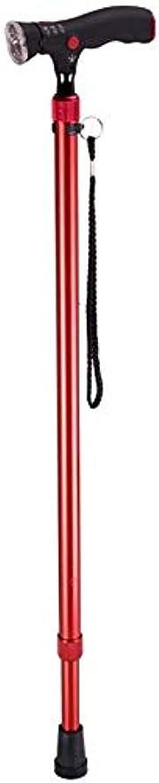 発動機主観的従者は高齢者の多機能松葉杖に付き、LEDライト付き4色、アラームフラッシュライト66-88cmの長さ(25.98-34.64)(色:B、サイズ:1)