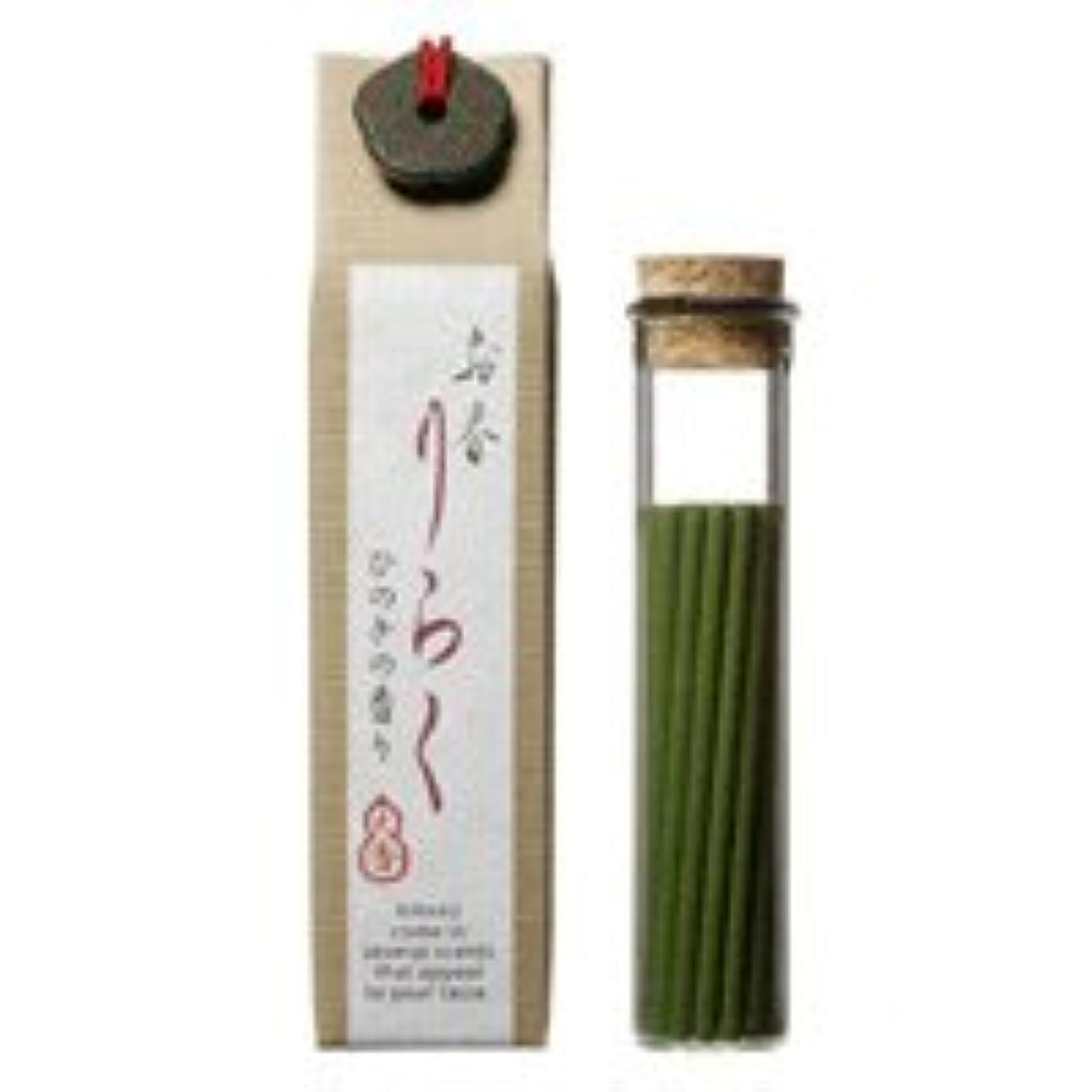 公式ストレスの多いリファイン【大香】お香 りらく ひのき 15本入