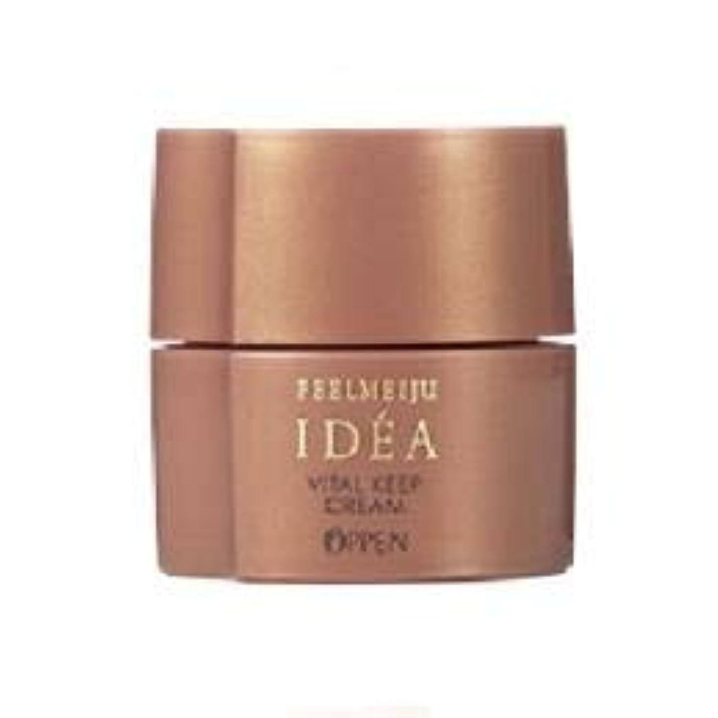 香水ご意見細胞オッペン フィールメージュ イデア バイタルキープクリーム(30g)