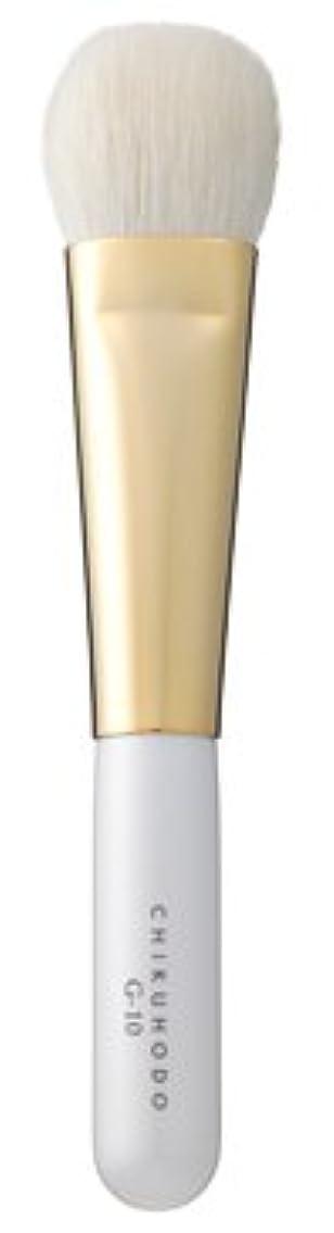 ハンマー最後の肌寒い熊野筆 竹宝堂 正規品 G-10 リキッド (毛材質:粗光峰) Gシリーズ 広島 化粧筆