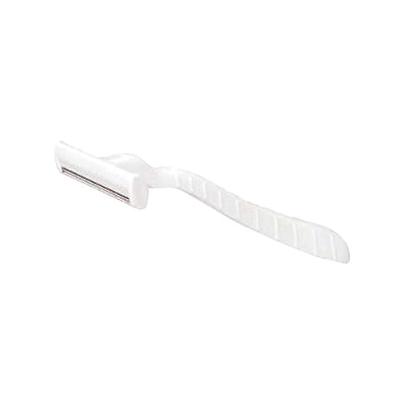 熟達した和スチュアート島ホテル業務用シックカミソリ2枚刃(白)マット袋入り 10本